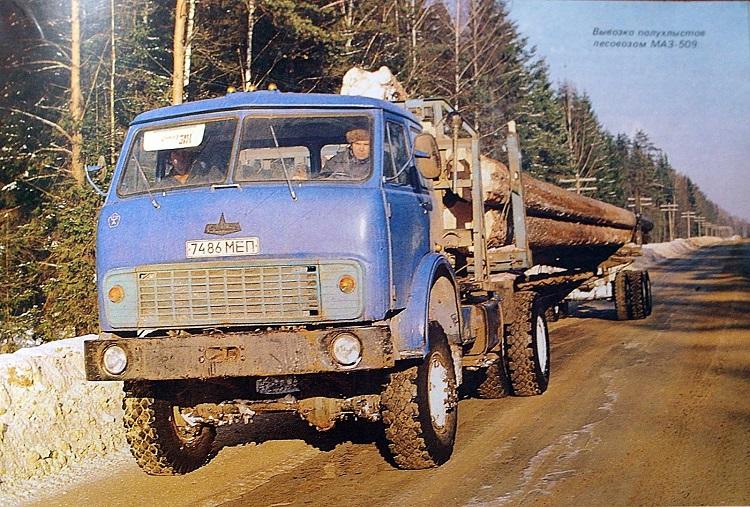 Лесовоз МАЗ