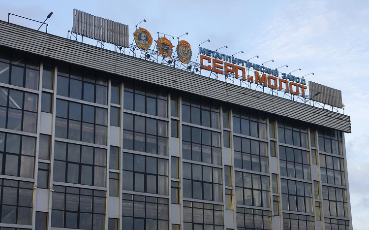 Харьковский завод