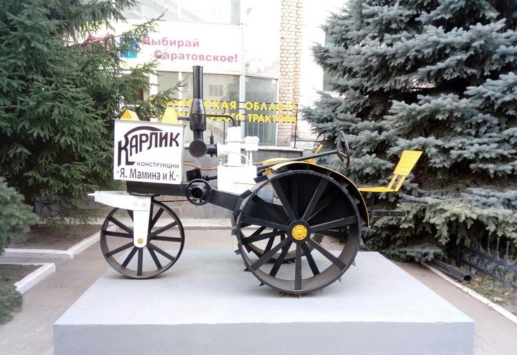 Модель трактора Карлик